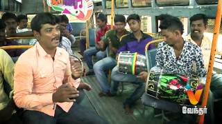 Route Gaana promo video 06-09-2015 Episode 17 Vendhar Tv sunday shows promo video 6th September 2015