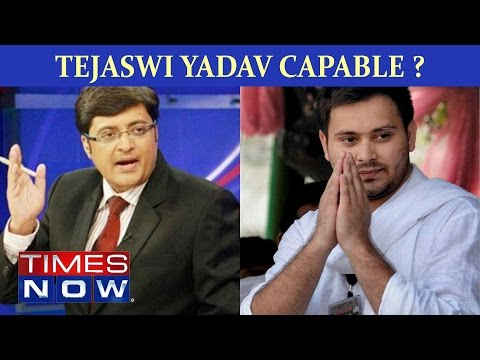 Is Tejaswi Yadav Capable To Be A Deputy CM?