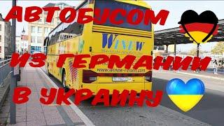 видео автобусные билеты украина