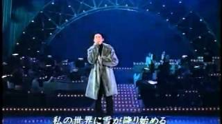 Jacky Cheung 張學友Live in Tokyo.