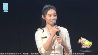 20170624 SNH48 谢天依 MC01 thumbnail