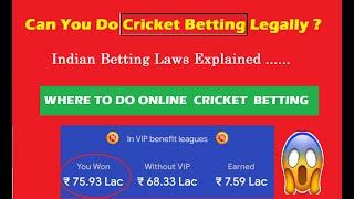 Online cricket betting india legal drinking ryot csgo betting