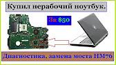 Разгон Intel Pentium 4 до 5 Ghz - YouTube
