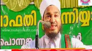 bayar thangal..mujammau swalath majiliss speech...Part2..10 2012 bayar