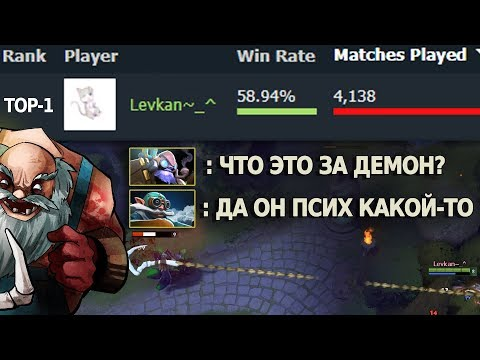 видео: ЗАДРОТ ПУДЖА В ДОТА 2 - best pudge dota 2