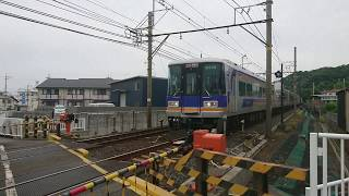 【南海本線】和歌山大学前3号踏切 特急サザン(10000系):和歌山市行 通過
