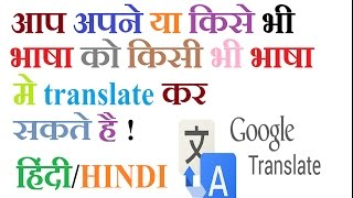 Popular Translator All Language  Related to Apps