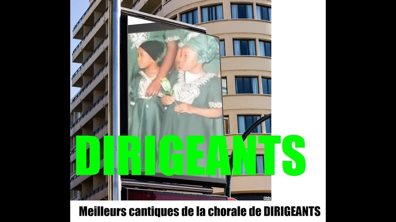Download MEILLEURS CANTIQUES DE LA CHORALE DE DIRIGEANTS