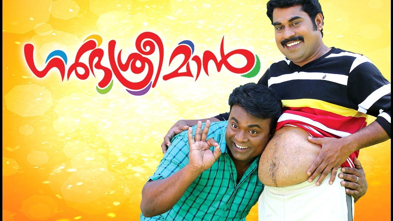 Download Garbhasreeman Malayalam Full Movie | Malayalam Comedy Movie | Suraj Venjaramoodu | kalabavan Shajon
