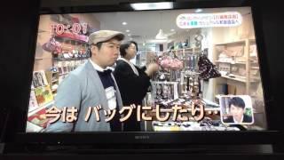 広末涼子さん、滝藤賢一さん 主演の映画 はなちゃんのみそ汁 見に行きま...