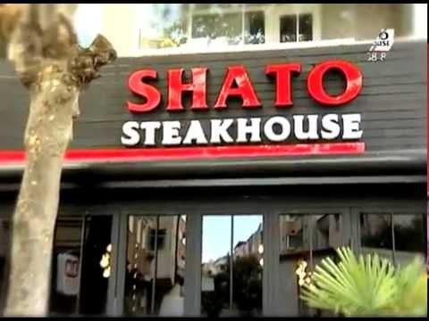 Shato Steak House