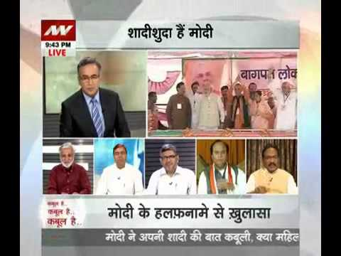 Question Hour: Narendra Modi declares Jashodaben as his wife in poll affidavit - Part 2