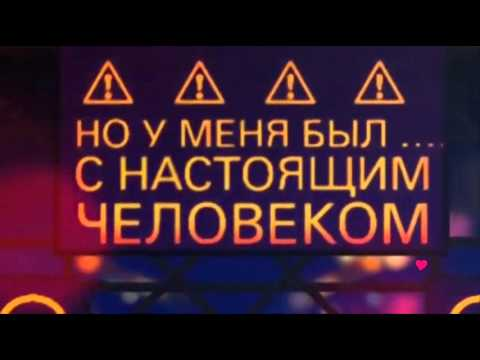 Олег кензов у меня был секс album version