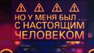 Олег Кензов - а у меня был