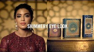 Diwali: Shimmery Smoky | MAC Cosmetics