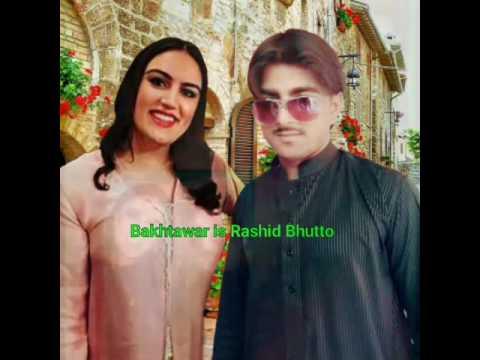 Bakhtawar is Rashid Bhutto