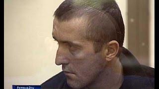 В Ростове вынесен приговор по делу о финансировании терроризма