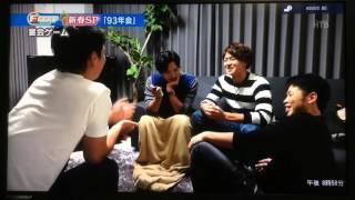 2016.01.02 FFFFF⚾︎93年会 Part8 thumbnail