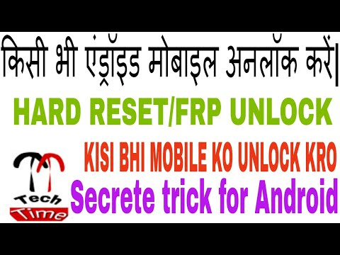 Samsung galaxy J Series FRP unlock ( ALMOST EVERY ANDROID DEVICE ) part-2