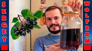 Настойка из черноплодной рябины(Tincture of black ashberry)