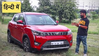 Mahindra XUV300 AMT Review - Best AMT in Segment?