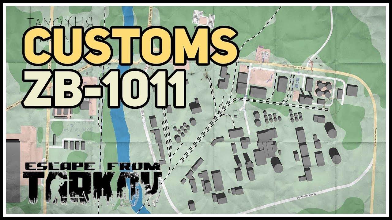 Customs Zb 1011 Extraction Location Tarkov Youtube