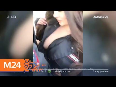 """""""Московский патруль"""": Киру Майер посадили на 10 суток - Москва 24"""