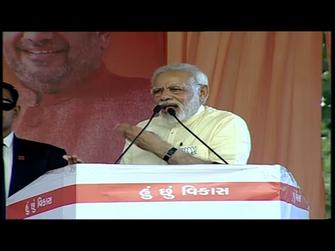 PM Shri Narendra Modi addresses public meeting in Anand, Gujarat :  09.12.2017