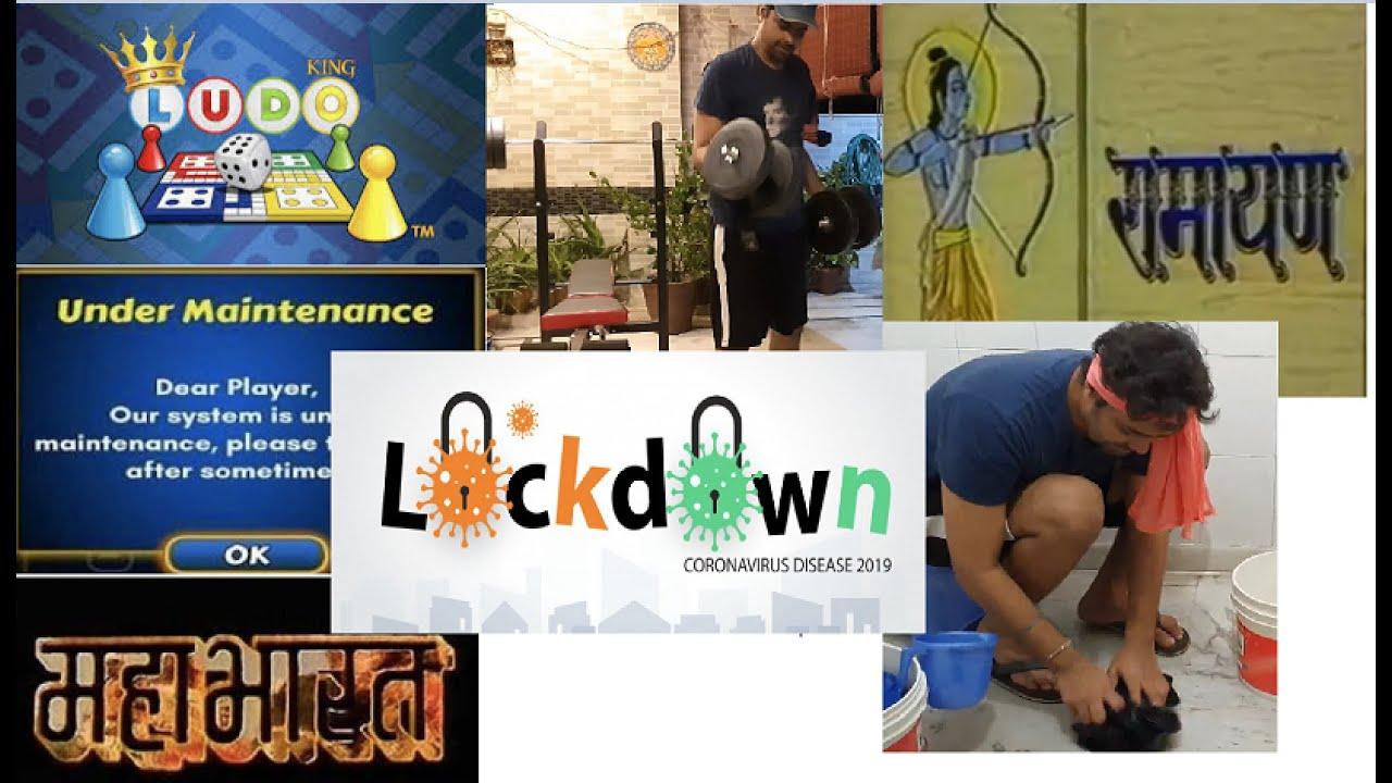 Lockdown Effect on People | Very Funny | Watch till End