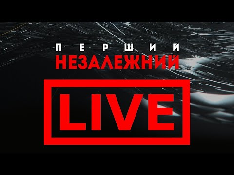 Прямой эфир NEWSONE | Live online news | Наживо останні новини світу та України - Видео онлайн