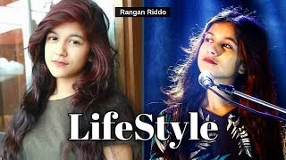 Rangan Riddo কত টাকা আয় করে | ব্যাক্তিগত তথ্য | পরিবার | অজানা গোপন তথ্য |  Rangan Riddo lifestyle