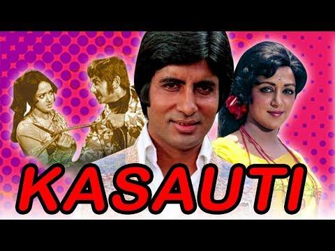 Kasauti 1974  Hindi Movie  Amitabh Bachchan Hema Malini Pran