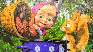 Маша и Медведь - Варенье из шишок - Собираем пазлы для детей | Puzzle Time