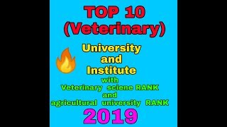AIPVT 2019 :- #Top 10  (Veterinary) Science Universities/Institutes in India.  ADMISSION