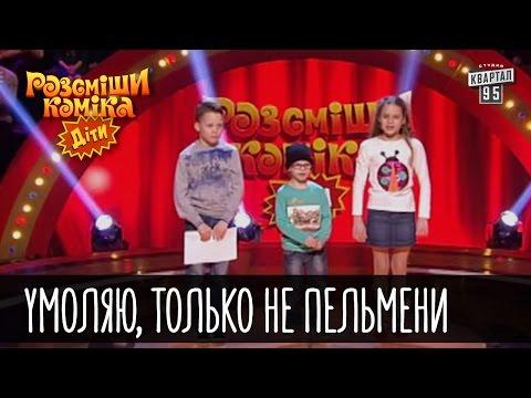 Ты супер (шоу 2017) НТВ финал смотреть онлайн