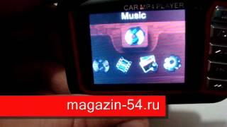 "1.8 ""LCD  автомобильный MP4, MP3 FM передатчик USB, SD MMC."