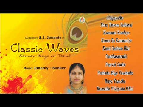Classic Waves   1 Kannan Songs In Tamil