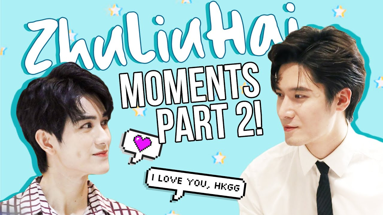 WHY LIU HAIKUAN IS THE BEST! | ZhuLiuHai Moments Part 2 | 刘海宽 + 朱赞锦 | + The Untamed 陈情令 Cast