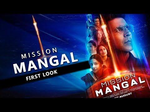 Mission Mangal : First Look | Akshay Kumar, Sonakshi & Vidya Balan