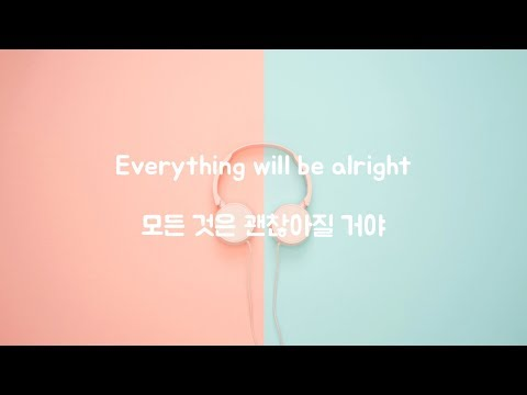 Rachael Yamagata - Be Be Your Love (한글 자막/가사/번역/해석)