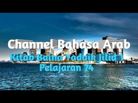 LUKISAN SIMPEL    TALENAN ornamen, hiasan dinding, from YouTube · Duration:  6 minutes 10 seconds
