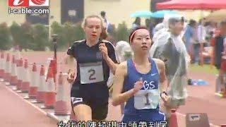 2015 Div.1學界田徑賽首日1500m 女拔陳綺琪衛冕
