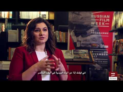 لقاء مع  Dolya Gavansky حول فيلمها Daughters of the Revolution .  - نشر قبل 2 ساعة