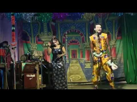 KODUKKAM PATTY NADAGAM BAFOON+DANCE COMEDY 3