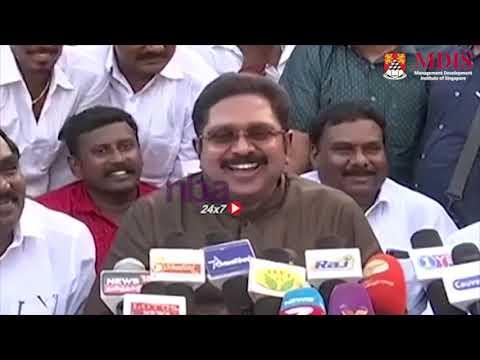 அழிக்க முடியாது  EPS-OPSக்கு சவால் விட்ட தினகரன் TTV Dhinakaran Latest Speech  nba 24x7