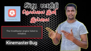 App not installed problem solved // Android tips in tamil  ||STA