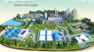 Эволюция биогазовых систем (Evolution of Biogas Systems)(, 2014-07-28T17:15:09.000Z)