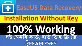 EaseUS Data recovery 2018 l 100% Working l EaseUS Data Recovery Tutorial l  Recover Lost Data Free