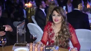 Dawood Sarkhosh at daf BAMA MUSIC AWARDS 2017