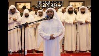 Download Video Amazing Recitation Surah Anfal 1437 by Mishary Rashid Alafasy MP3 3GP MP4